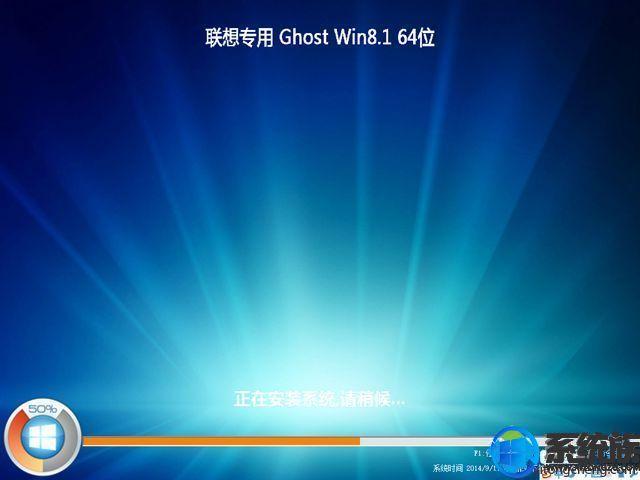 细讲华硕W50JK4200重装Win8系统的操作步骤|华硕如何装Win8系统