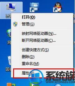 Win7如何去除桌面图标阴影|去除WIn7桌面图标阴影的操作方法