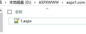 传授几招Win10系统打开aspx文件的技巧