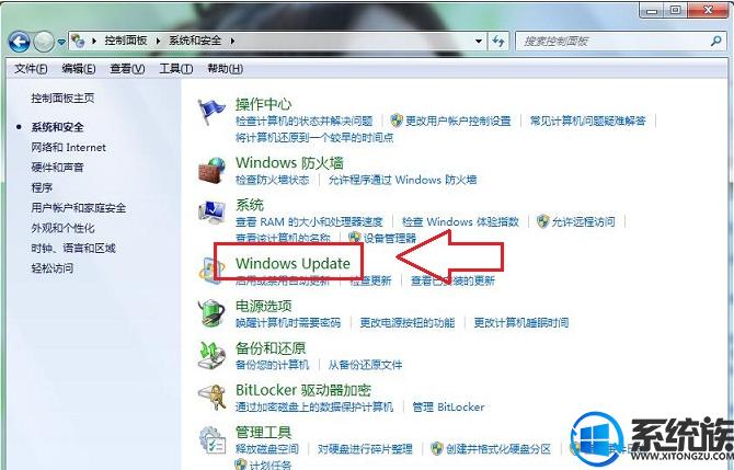 "Win7电脑开关机总提示""请不要关闭计算机或拔出电源线""该如何解决?"