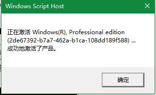一键获取免费Win10专业版密钥|最新Win10密钥下载