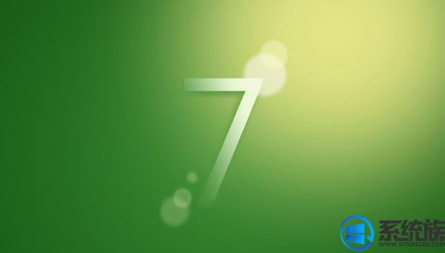 免费共享Win7、office2010的永久密钥(最近更新)