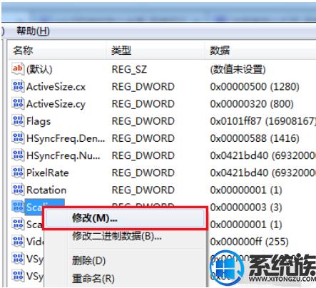安装Win7旗舰版的联想拯救者Y7000P玩游戏无法全屏该怎么办?