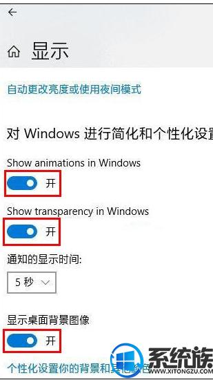 Win10专业版无法更换锁屏壁纸怎么办?(五种解决方法)