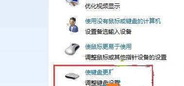 Win7电脑切换输入法有响声怎么办 电脑切换输入法有响声的解决方法