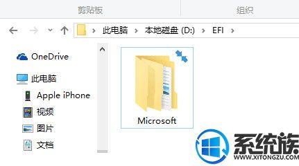 图文教你Win10系统去除文件夹右上角蓝色双箭头的操作步骤