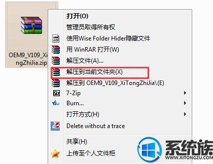 小马激活工具(OEM9) V10.9