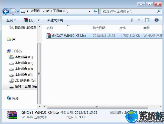 【图解】小米笔记本 Pro 2019一键启动U盘重装Win10系统的教学