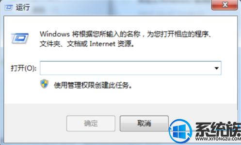 防止Win7系统桌面壁纸被恶意篡改的设置方法