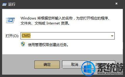 Win7电脑如何查询网址IP地址 Win7查询网址IP地址的方法