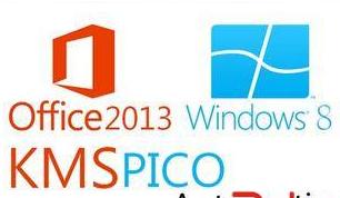 一键激活工具Win8.1/office2013通用绿色版v0828下载