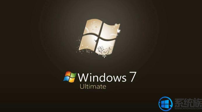 新发布的戴尔Win7系统激活序列号