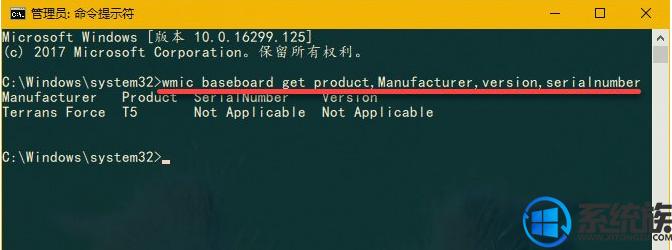 WmiPrvSE.exe进程是什么?占用Win10系统CPU高的解决办法