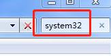 win7系统的画图小工具消失了怎么办