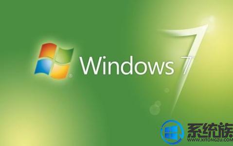 安装Win7旗舰版密钥在哪拿|老司机分享最新Win7旗舰版激活密钥