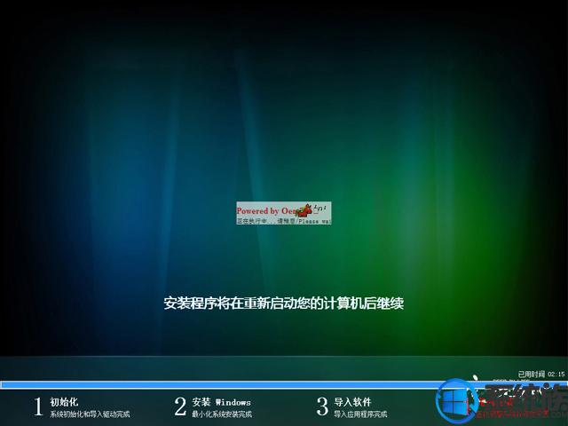 深度技术ghostwin7下载32位旗舰版v0917