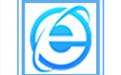 2144浏览器官方纯净版V3.1