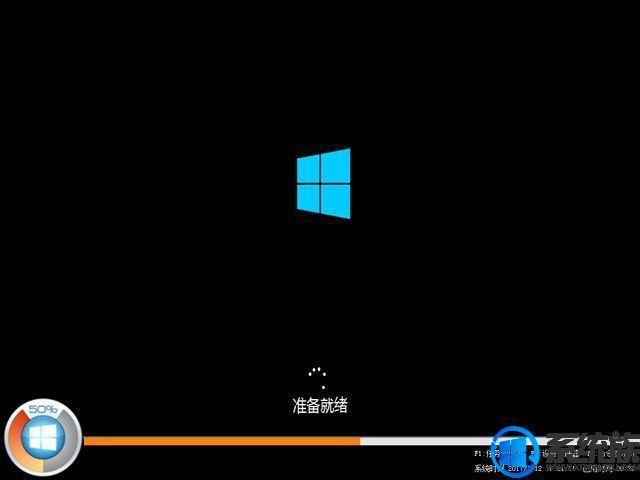 萝卜家园win10系统破解版下载64位下载v1207
