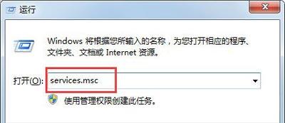 细研Win7系统无法启用共享访问提示错误 0x80004005的解决教程