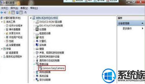 Win7电脑用USB视频设备黑屏怎么办 电脑USB视频设备黑屏的解决教程