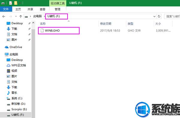 新人操作戴尔G7游戏本(G7 7588-D1965W)安装Win10系统的方法