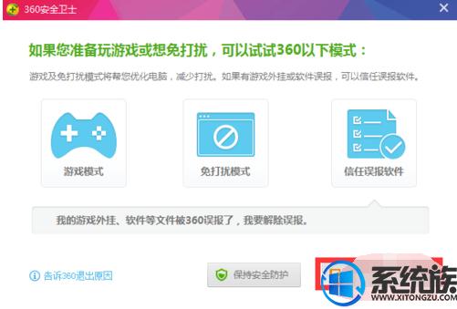 KMS绿色版Win10永久激活工具下载之后怎么使用【讲解教程】