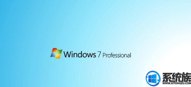 Win7系统即将过期所需的激活密钥|最新Win7密钥+附加6枚神key
