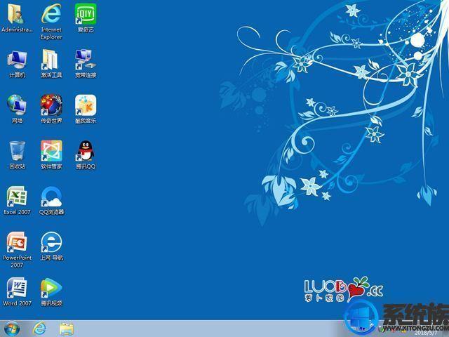 萝卜家园win7纯净版系统下载64位v1208