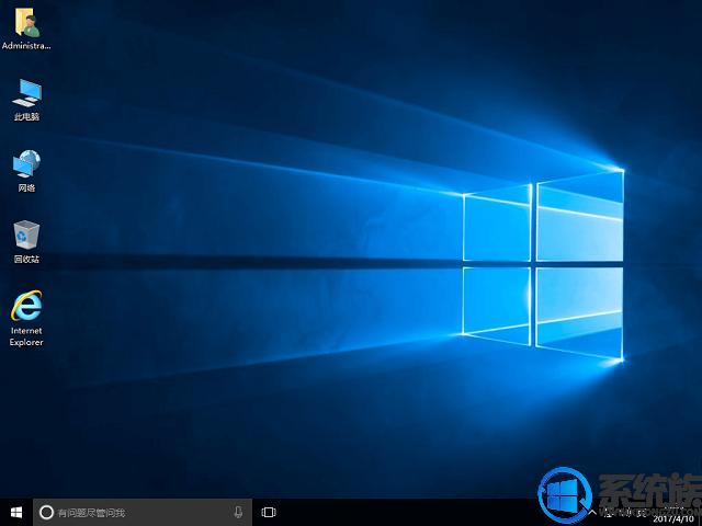 电脑公司win10正式版系统下载64位下载v1214