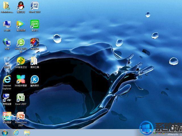 深度技术64位winwin7系统纯净版下载v1202