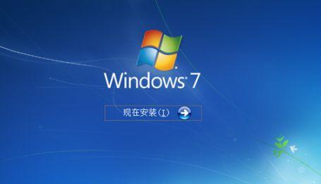 win7系统重装视频教程,win7系统本地一键快速重装视频教程