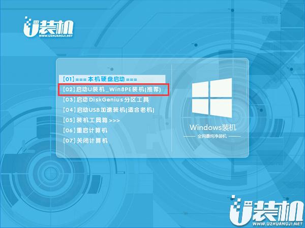 Win7系统制作U盘启动工具的操作视频教程