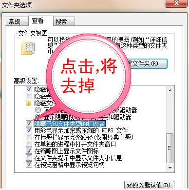 Win7文件后缀名怎么显示|显示Win7文件后缀名方法视频