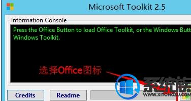 office2010激活工具怎么使用绿色专业版v1028下载