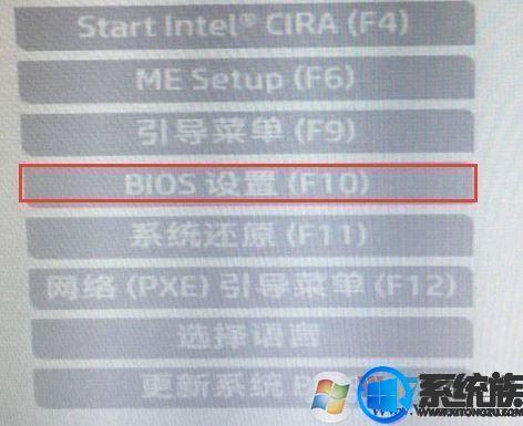 惠普战X轻薄本电脑u盘改装win7的图文教程