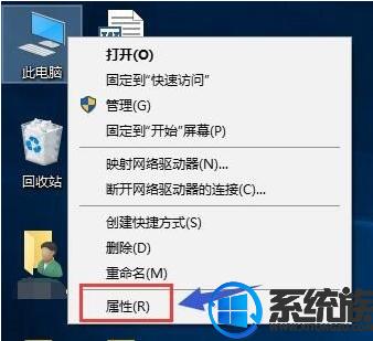 Win10电脑上如何从双显卡切换为独立显卡呢?