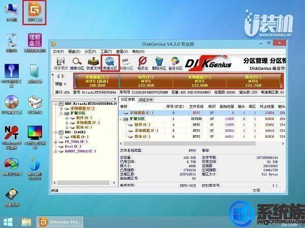 戴尔灵越AIO5491十代i5微边框一体机u盘重装win7教学
