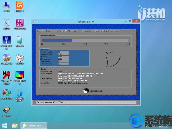 ROGGL10CS光刃电竞侧透游戏台式机一键重装win10的操作方法