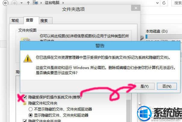 Win10系统更新升级之后文件不见了怎么办?