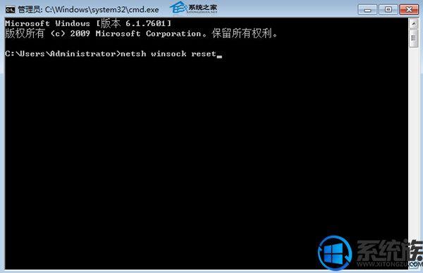 Win7笔记本开启无线服务失败提示错误1747的解决教程