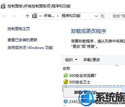"Win10电脑使用浏览器报错""403 Forbidden""的解决教程"