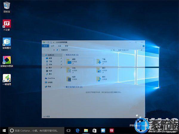 Win10窗口打开慢动作如何设置