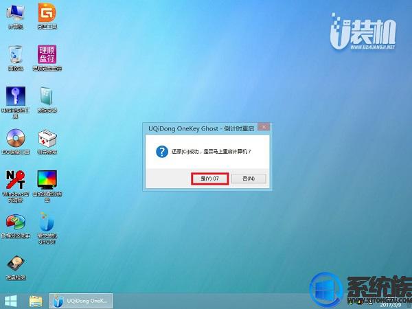 惠普暗影精灵5 OMEN 15-dc1064TX一键U盘启动重装Win10系统教程