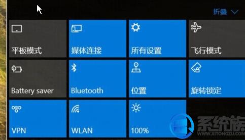 关闭Win10电脑重力感应锁定屏幕旋转的操作方法
