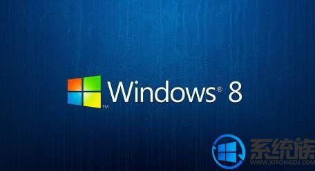 Win8.1专业版/零售版激活密钥|x64x86激活Win8.1正版密钥分享