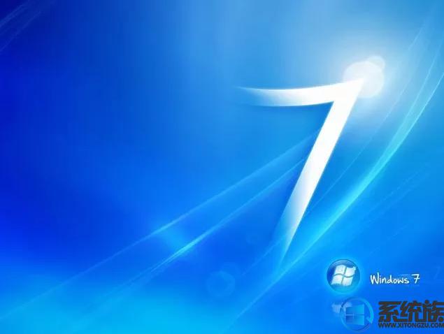 系统族官方Win7通用激活密钥|一键激活正版Win7的密钥免费版