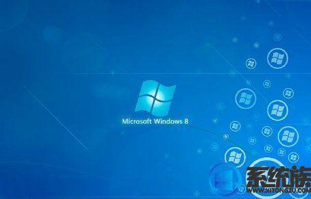 分享Win8系统2019最密钥|让Win8永久激活的密钥(数量很多)