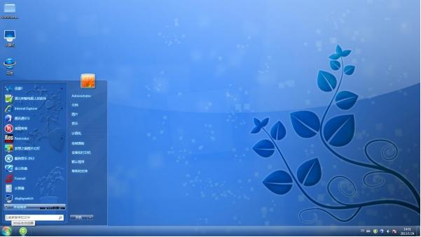 Win7菜单添加最近使用项目模块视频教程