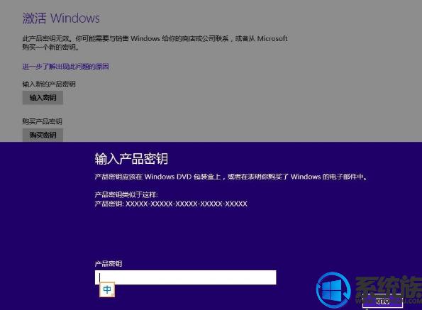 站长推荐win8.1专业版产品密钥最新19版