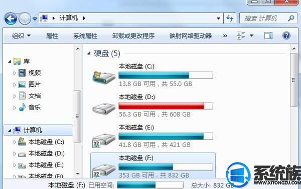 Win7 64位系统打开文件夹没有工具栏的修复方法